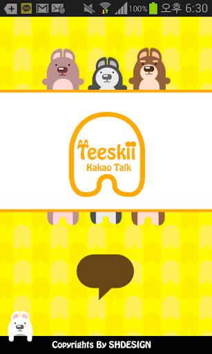 Hello Teeskii 2 카카오톡 테마 4.0