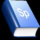 굿모닝 스페인어 사전