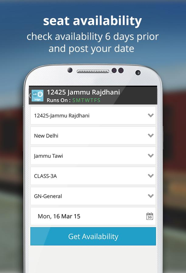indian rail train info hotels - screenshot