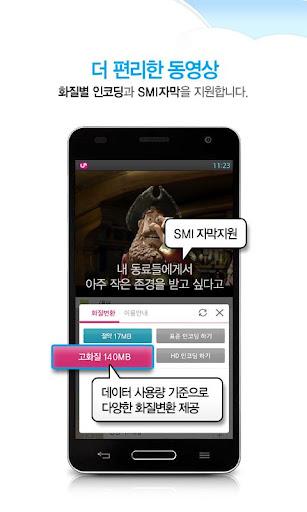 【免費生產應用App】U+Box-APP點子