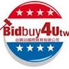 Bidbuy4uTW必買站 美國專業代購