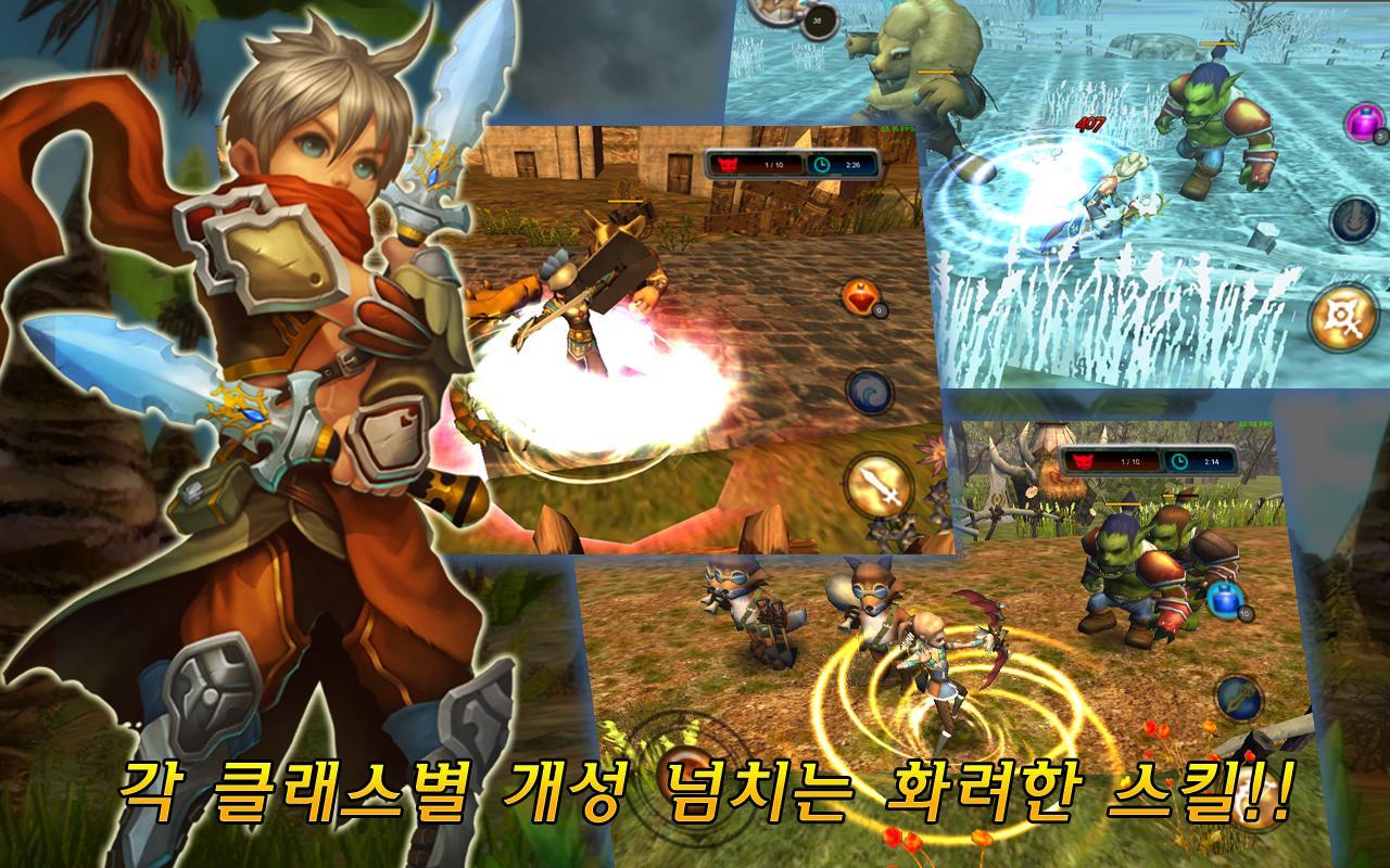 헤븐소드 - screenshot