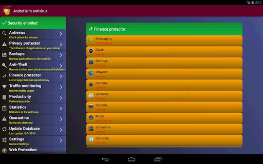 玩工具App|AntiVirus免費|APP試玩