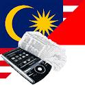 Javanese Malay Dictionary icon