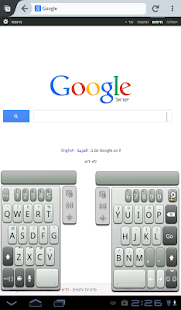A.I.type Tablet Keyboard Plus- screenshot thumbnail