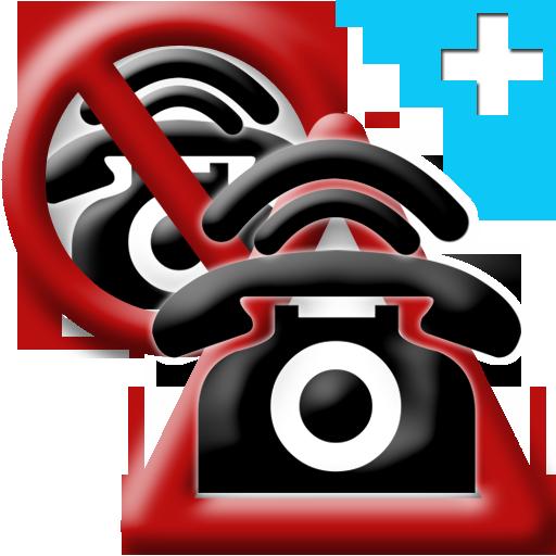 静音它!+ 工具 App LOGO-APP試玩