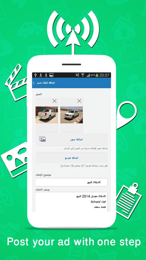 Sidreh - screenshot