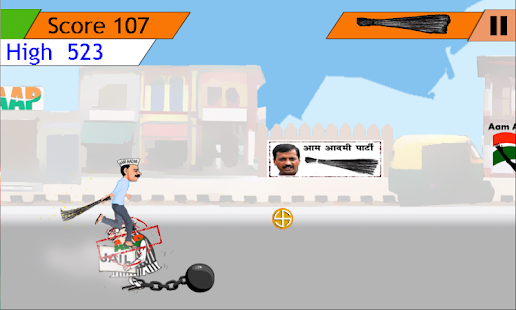 Aam Aadmi Runner- screenshot thumbnail