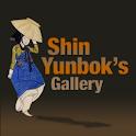 Shin Yunbok's Gallery logo