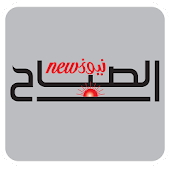 Assabah News