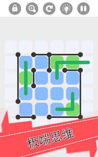 Blogic Puzzle FREE