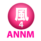 風男塾のオールナイトニッポンモバイル 第4回 icon