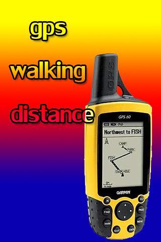 GPS的步行距離