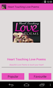 Heart Touching Love Poems - screenshot thumbnail