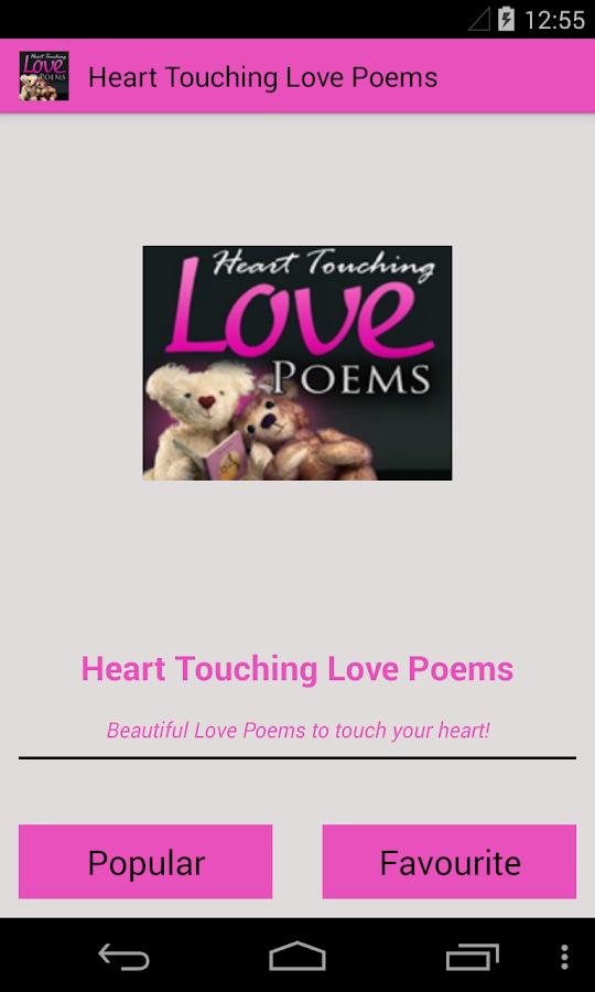 Heart Touching Love Poems - screenshot