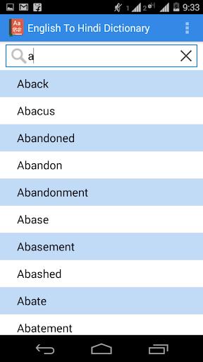 English To Hindi Dictionary 1.15 screenshots 9