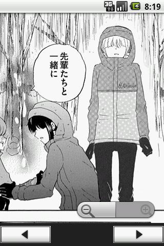 江ノ島高校ワンダーフォーゲル部 (6) - screenshot
