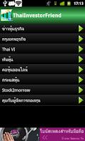Screenshot of ThaiInvestorFriend