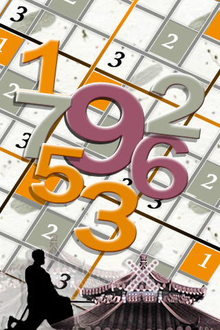 Sudoku Ninja Free - screenshot