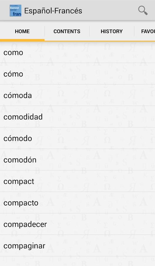 Vox French<>Spanish Dictionary - screenshot
