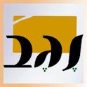 Negev logo