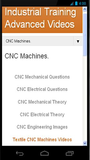 CNCマシン