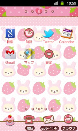 【免費個人化App】Rilakkuma Theme 98-APP點子