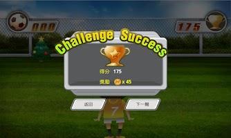 Screenshot of Header Soccer