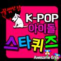 KPOP Singer Star Quiz icon