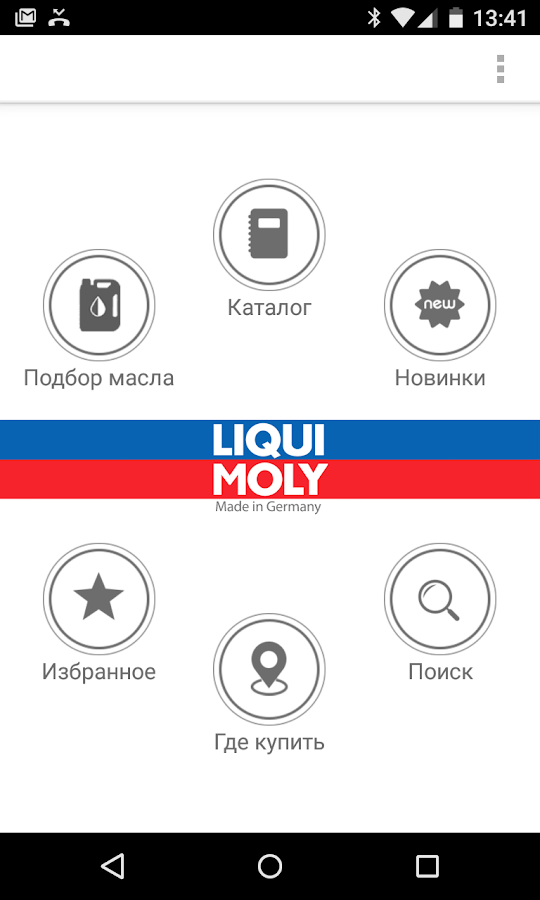 liqui moly guides android apps on google play. Black Bedroom Furniture Sets. Home Design Ideas