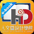 just_ebook icon