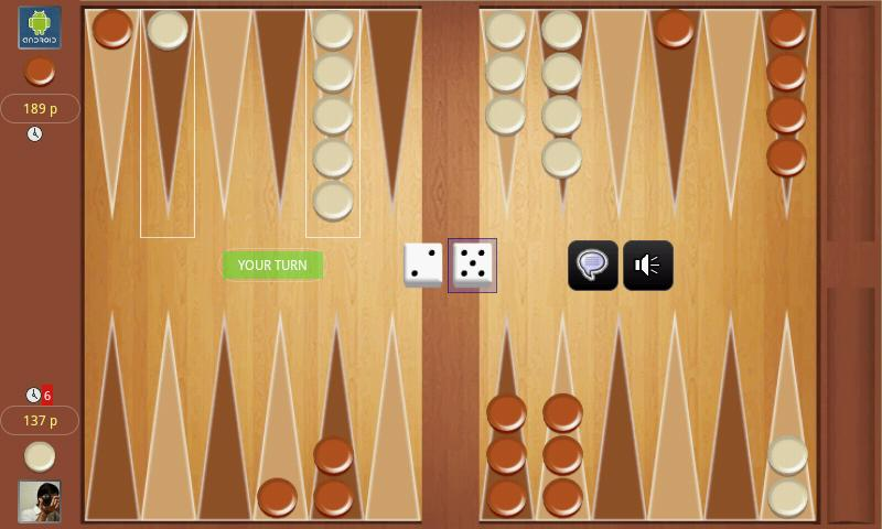 Backgammon Online Tournament- screenshot