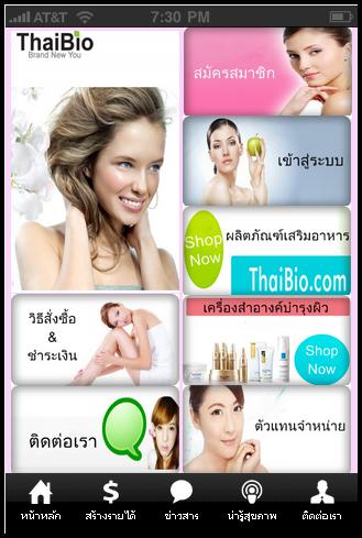 ThaiBio