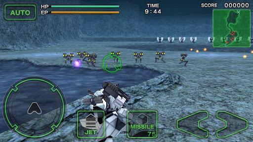 Destroy Gunners SP / ICEBURN!! v2.0.0