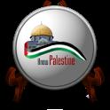Know Palestine اعرف فلسطين icon