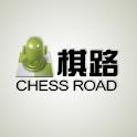 棋路-中国象棋(Chinese Chess) logo