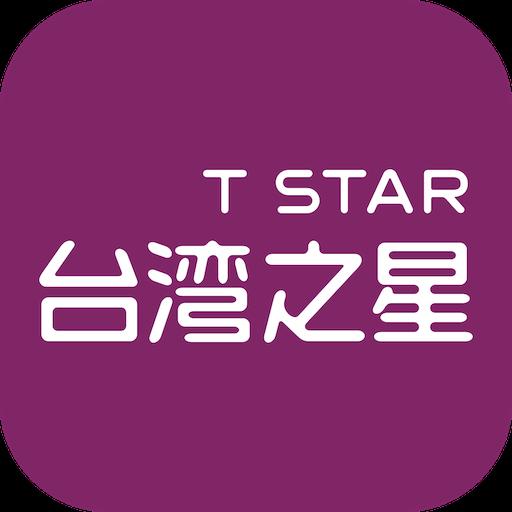 台灣之星 生產應用 App LOGO-APP試玩