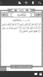 Pocket Muqaddam - náhled