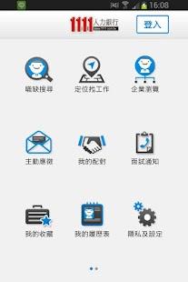 iPhone 商務應用- Apple (台灣)