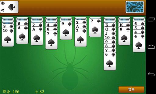 玩免費紙牌APP|下載经典蜘蛛纸牌 app不用錢|硬是要APP