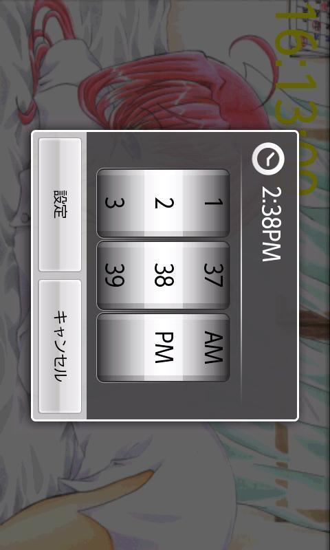 【声優ボイスアプリ】声優目覚まし時計 妄想彼女(無料版)- screenshot