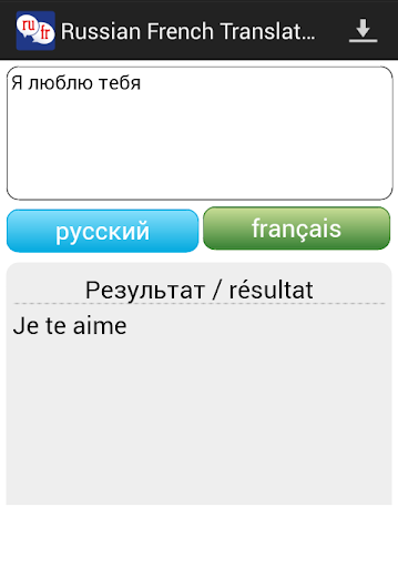 Russian French Translator