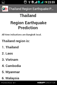 Earthquake Prediction screenshot 7