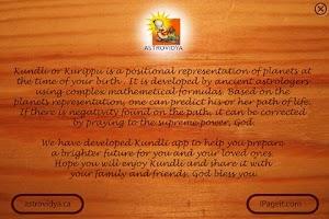 Screenshot of KUNDLI