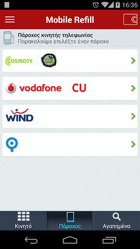 【免費交通運輸App】Candia Taxi-APP點子