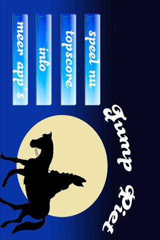 【免費休閒App】Jump Piet-APP點子