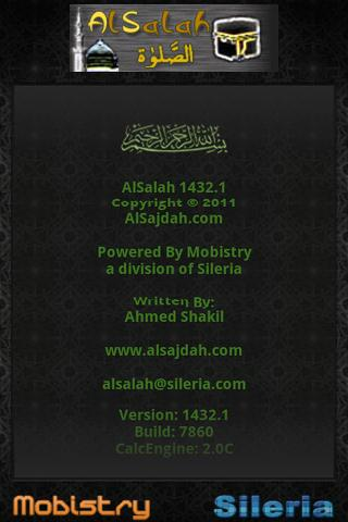 AlSalah- screenshot