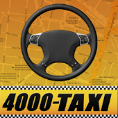 Conductor 4000Taxi