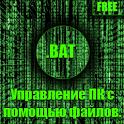 Cправочник по bat файлам icon