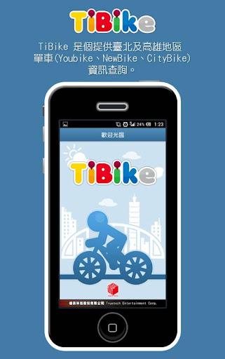 TiBike : 台灣公共自行車租賃查詢系統